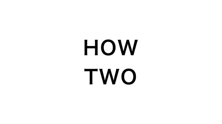 新品コスメ無料使い放題「HowTwo」がハンパない。