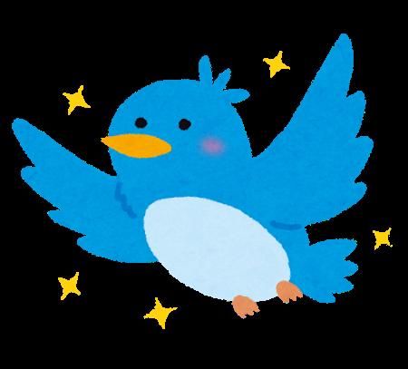 【Twitter】フォロワーに愛される3つの投稿方法