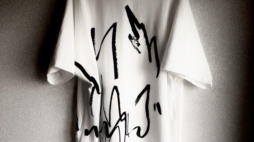 デザインと機能性の融合が美しい。Y-3のビッグシルエットロゴTシャツ