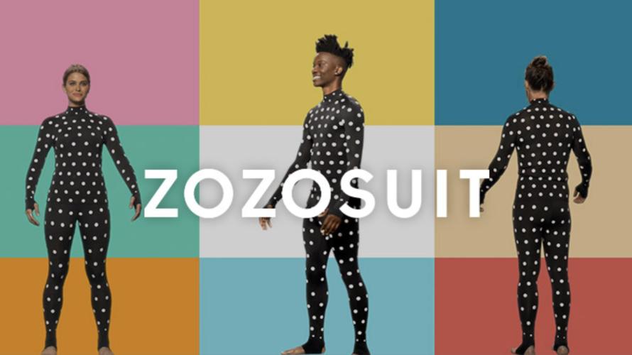 ZOZOスーツで身体を計測する3つのメリットとは?
