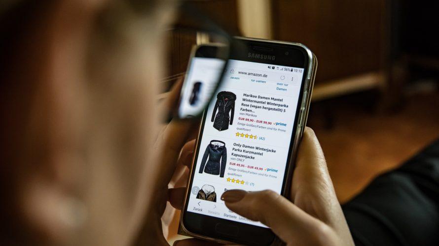 Amazon(アマゾン)チャージで2.5%キャッシュバック