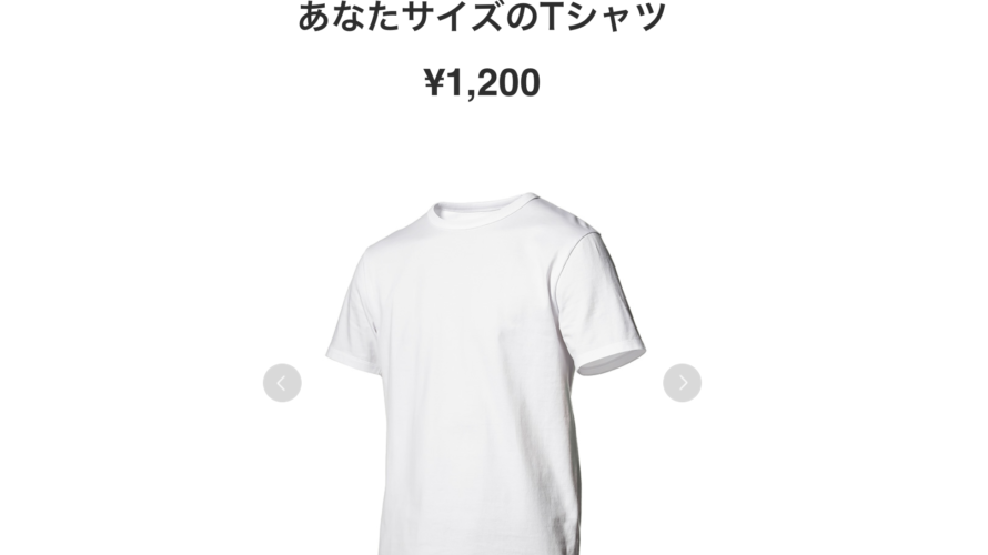 ZOZOクルーネックTシャツのレビュー画像