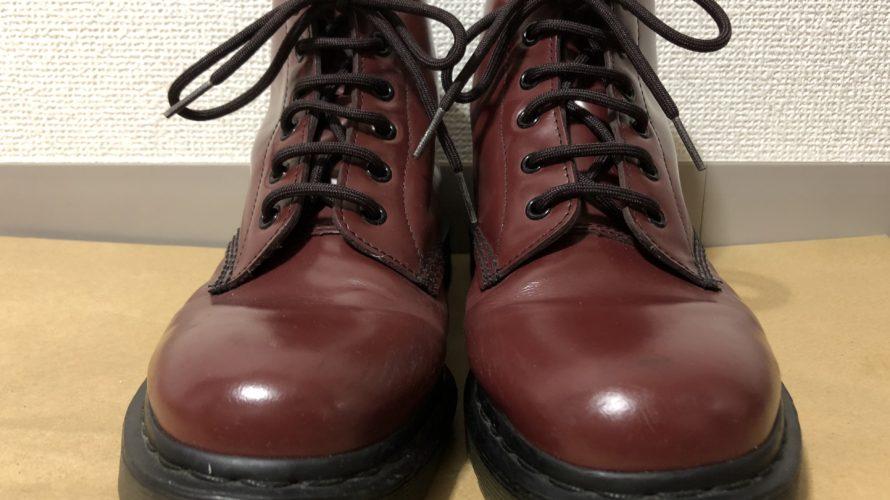 簡単に脱ぎ履きできる!ブーツにオススメの靴ひもの結び方
