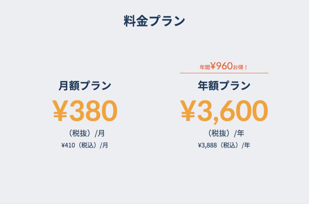 【レビュー】楽天マガジンが安い