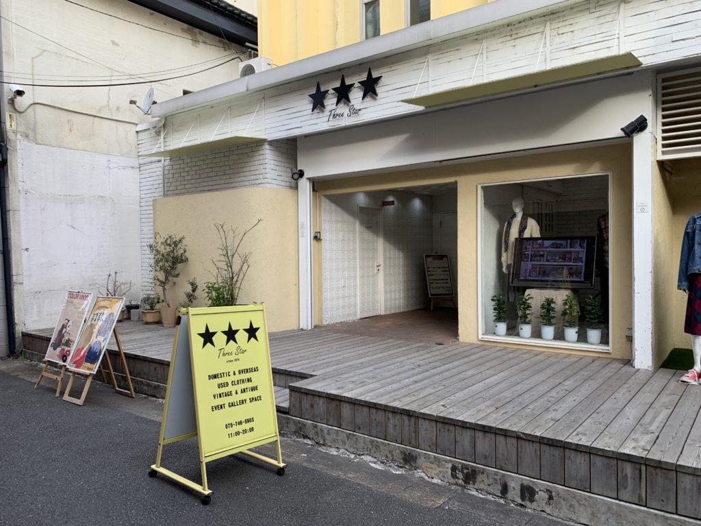 古着屋Three Star Kyoto