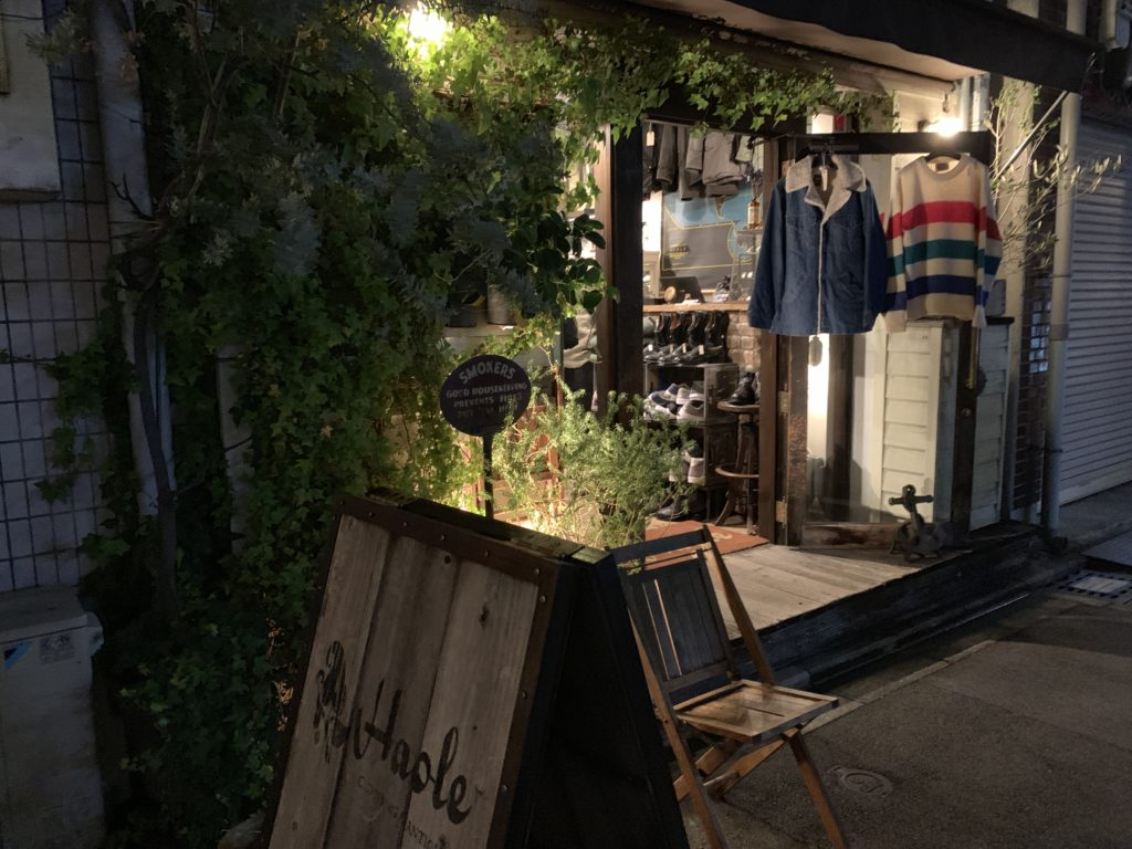 Haolu京都河原町