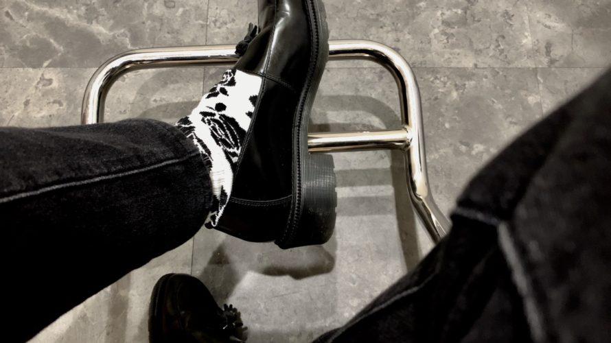モードな靴下をお安く買うならWEGOがオススメ